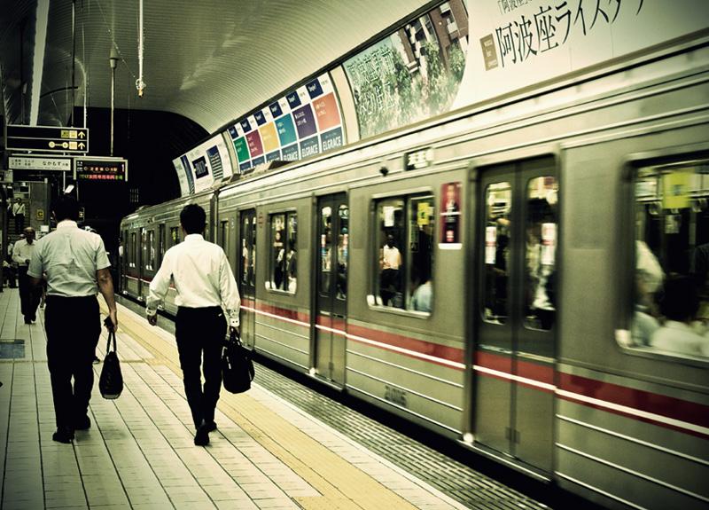Salarymen on Subway Platform