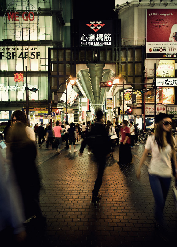 Shinsaibashi - Osaka